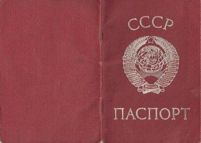 Источники права, подтверждающие действительность и бессрочность паспорта гражданина СССР образца 1974 года. Абдуллин М.И.