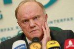 Зюганов попросил патриарха Кирилла оценить опасность введения универсальных электронных карт