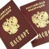 Сначала - УЭК, потом - электронные паспорта