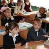 В Беларуси создают электронные билеты школьника