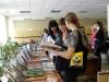 В России хотят ввести единый электронный читательский билет для всех библиотек