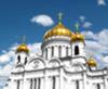 Определение освященного Архиерейского Собора Русской Православной Церкви Москва, 24-29 июня 2008 года «Об основах учения Русской Православной Церкви о достоинстве, свободе и правах человека»