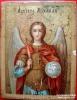 Чудо Архистратига Божия Михаила в Киеве 21 ноября 2013 г.