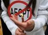 В России введен запрет на рекламу абортов