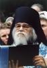 Беседа на письмо о. Иоанна Крестьяникина об ИНН