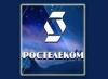 «Ростелеком» подписал госконтракт с Минздравом на предоставление мощностей федерального ЦОДа