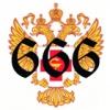 Минздрав РФ развивает электронную регистратуру
