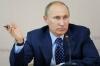 Путин увеличил расходы на электронную демократию