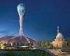 """В Московской области намереваются построить """"парк мировых религий"""""""