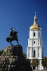 Киевляне о Евромайдане Online 24 января