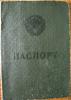 В России могут быть восстановлены человеческие паспорта?