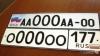«Крок» внедрил систему автоматического распознавания автомобильных номеров