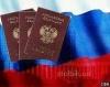 В Госдуме предложили ускорить выдачу паспортов РФ русскоязычным жителям экс-СССР - а то ещё их завербуют сторонники майдана...