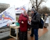 Москва голосует за традиционные ценности