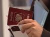 Как идет выдача биометрических паспортов с отпечатками пальцев?