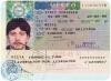 Шенгенские визы станут для россиян биометрическими с 2015 года