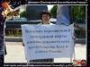Пикет против «Персональных электронных карт военнослужащих» (фото и видео)