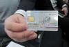 ФМС предлагает отказаться от выдачи паспортов с 2016 года
