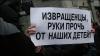 Русская православная церковь (РПЦ) поддержала сбор подписей против пропаганды гомосексуализма среди детей, организованный в Латвии