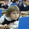 Электронные учебники шпионят за школьниками