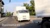 Луганск с радостью и удивлением встречает гуманитарный груз из России