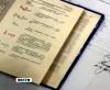 Ополченцы захватили архив с данными тех, кто бомбил города и участвовал в так называемой АТО