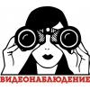 Московские власти хотят ввести видеонаблюдение в детских садах