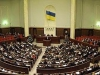 Никому не Рада. На Украине выбрали не парламент, а похоронную команду!