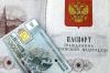 Аналитики: госсектор будет активно внедрять е-паспорта третьего поколения