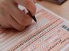 Можно сдать экзамены без СНИЛС и обработки персональных данных