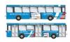 На дорогах города Омска и области появились автобусы с информацией о предоставлении госуслуг в электронном виде