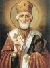 ЧУДЕСНЫЙ СЛУЧАЙ НА СВЯТОЙ АФОНСКОЙ ГОРЕ. Пророчество о будущем...и о Царе