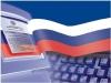 Поправки по УЭК (перенесение сроков на 2 года) приняты Советом Федерации 24.12.14г.