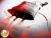 «Ростелеком» подключил Волгоградскую область к единой базе доноров крови России