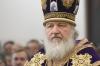 """""""КАЖДЫЙ ИЗ НАС МОЖЕТ ОКАЗАТЬСЯ В РАБСТВЕ У ЭТИХ ТЕХНОЛОГИЙ..."""" Патриарх Кирилл. (ВИДЕО, скачать документы)"""