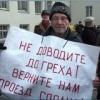 В Москве началась дискриминация верующих, отказавшихся от социальной карты москвича