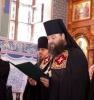 Епископ Лонгин (УПЦ МП): Я вас не благословляю на войну