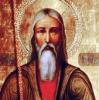 Таганрогский святой станет общим