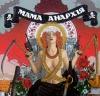 Украина под контролем секты сатанистов.  Игорь  Друзь