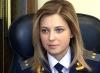 Наталья Поклонская на личные средства поставит памятник Николаю II