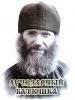 """Игумен Гурий: """"Обязательно молись в Великую Пятницу с 12 до 15 часов"""""""