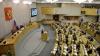 Законопроект о выдаче универсальных электронных карт внесен в Госдуму