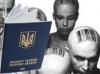 Украина все ближе к тотальному контролю