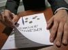 Житель Воронежа перехитрил банк и выиграл суд