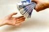 Правительство может запретить мелкий шрифт в договорах с банками