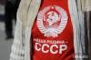 Соотнесение советского режима с нацизмом станет уголовным преступлением