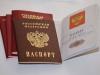 Глава Минкомсвязи сообщил о готовности России к переходу на электронные паспорта