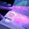 В Крыму начали выпускать электронные паспорта на замену бумажным