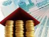 Налог на недвижимость – мошенничество