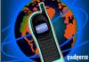 В Перу началась биометрическая идентификация владельцев новых мобильников